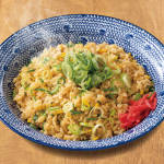 ねぎ焼飯 Green onion fried rice