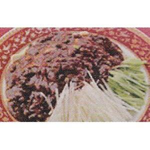 【001】ジャージャー麺