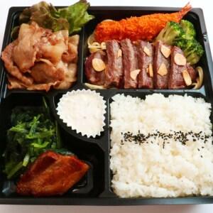 ステーキ&生姜焼き弁当