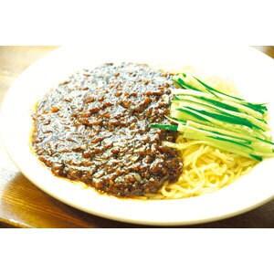 【10】ジャージャー麺