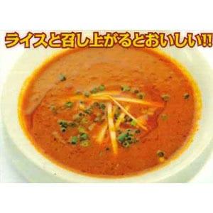 ネパールカレー/Nepali home made curry