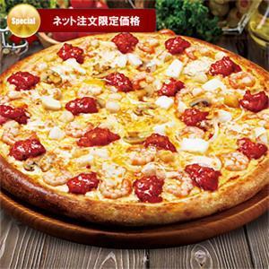 ピザポケット 【ネット限定価格】イタリアンシーフード