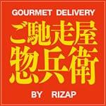 ご馳走屋惣兵衛・彩楽亭 新大阪店