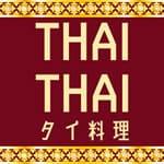 THAI THAI タイ料理