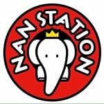 ナン ステーション