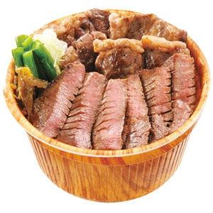 【034】中落ちカルビ&牛たん丼 並盛
