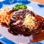自家製ハンバーグ【単品】/Homemade Hamburg Steak (A LaCarte)