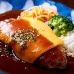 チーズハンバーグ【単品】/Cheese Hamburg Steak (A LaCarte)