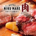 ビストロ肉マレ 外苑前店