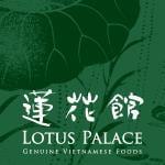 ロータスパレス 池袋東武店