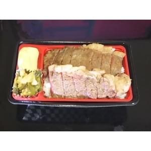 炭炙り焼国産 トモ三角ステーキ弁当 180g