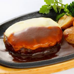 チーズ焼きデミグラスソースハンバーグ~チーズを引き立てる自慢のデミグラス~ 単品