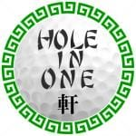 hole in one 軒