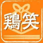 鶏笑 西川口店