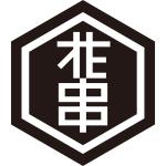 九州料理 博多花串 錦本店