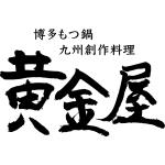 黄金屋 二子玉川店