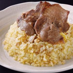 牛タン 肉炒飯