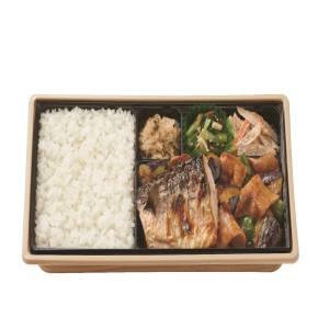 なす味噌と焼魚の弁当 白米並盛