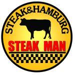 STEAK MAN 新座店