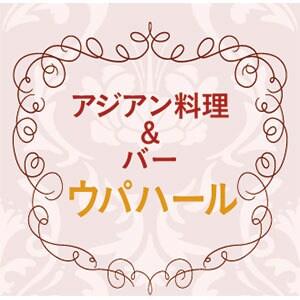 【B7】シーフードビリヤニ