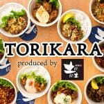 TORIKARA produced by domadoma 五反田東口店
