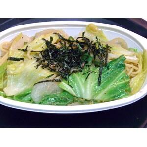 【N】タラコと野菜 1人前