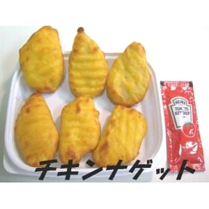 チキンナゲット(6ピース)