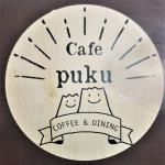 肉&Cafe puku