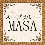 スープカレーMASA 三軒茶屋店