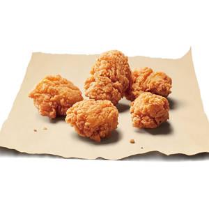 チキンバイツ/Chicken Bites 5ピース