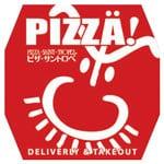 ピザ・サントロペ 上本町店