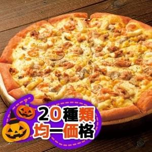 ピザサントロペ 〈Mサイズ1580円 Lサイズ2660円〉海鮮マヨミックス