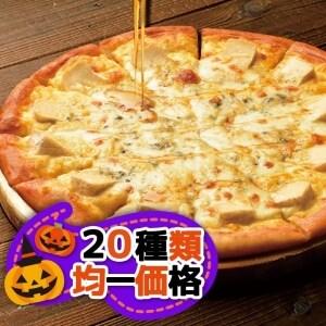 〈Mサイズ1580円 Lサイズ2660円〉4種チーズ Mサイズ