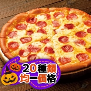 〈Mサイズ1580円 Lサイズ2660円〉モッツァアメリカン Mサイズ