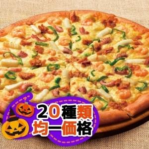ピザサントロペ 〈Mサイズ1580円 Lサイズ2660円〉シーフードミックス