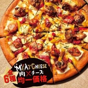 〈Mサイズ1680円 Lサイズ2760円〉チェダーチーズタッカルビ Mサイズ
