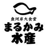 まるかみ水産 豊洲店