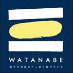創作和食とだし巻き揚げサンド WATANABE
