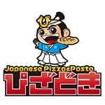 ぴざどき 戸田川緑地店