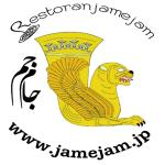 JameJam
