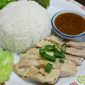 カオマンガイ(Khao Man Kai)