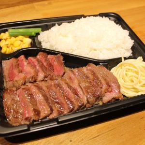 モンスター300g 弁当(ご飯付き)