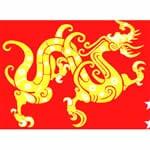 中華料理 紅坊