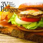 3V Burger Z 広域エリア