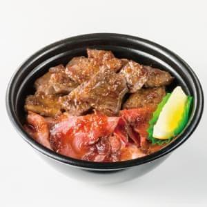 ほっともっと HottoMotto ローストビーフ&カットステーキ丼