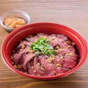 ローストピース丼