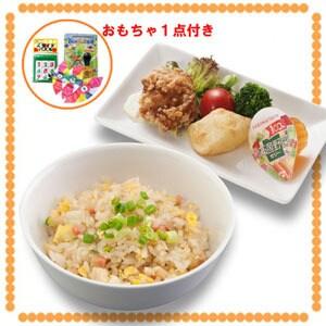 上海エクスプレス K-4 お子様炒飯セット(おもちゃ付き)