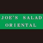 アジアン鶏飯 ポンちゃんチキンライス