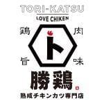 鶏カツ専門店 勝鶏(かつどり) 大井町店