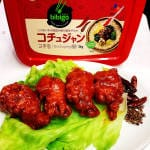 甘辛ヤンニョム手羽先元 Domestic Drumsticks with Sweet and Spicy Yangnyeom Sauce 4 Pieces